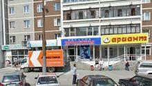 Екатеринбург останется без круглосуточных баров и аптек