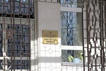 ЦБ аннулировал лицензию екатеринбургской страховой компании