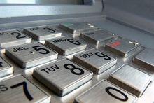 «Дочки» иностранных банков сокращают присутствие в России