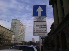 Красноярские бизнесмены оценили введение платных парковок в центре города