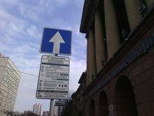 Паркоматы на платных парковках в Красноярске оснастят камерами
