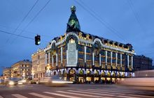 В Екатеринбурге подсчитали зарплаты разработчиков приложений