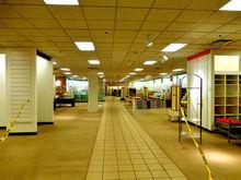 «Сибвез» выставил на продажу магазин в новосибирском ТЦ «Гранит»