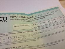 «Рынок стабилизируется»: уральские страховщики назвали плюсы подорожания ОСАГО
