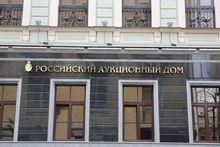 Российский аукционный дом открыл представительство в Екатеринбурге