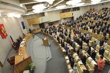 Депутаты Госдумы от Красноярского края отчитались о доходах