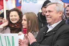 В Ростовской области приняли закон об увольнении чиновников, заподозренных в коррупции