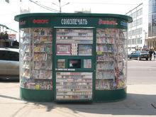Ростовские бизнесмены спорят о последствиях введения единого стиля ларьков