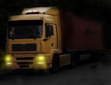 Рынок грузового транспорта в Сибири уменьшился на 57 процентов