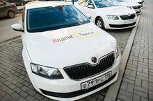 «Яндекс.Такси» запустился в Екатеринбурге