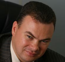 В Уральском банковском союзе появился новый член правления