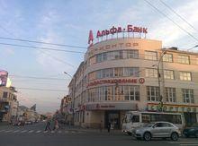 Альфа-банк подал иск к «Уралвагонзаводу» на 6 млрд руб. и почти $40 млн
