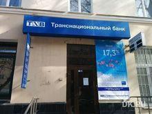 ВТБ24 начал выплачивать страховое возмещение уральским вкладчикам «Транснационального»