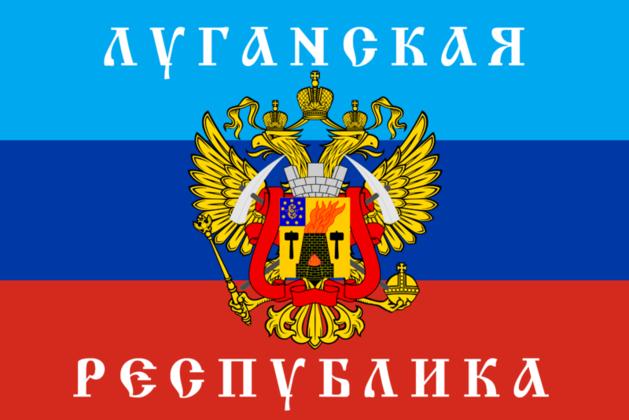 Киев сообщает об аресте Игоря Плотницкого в России