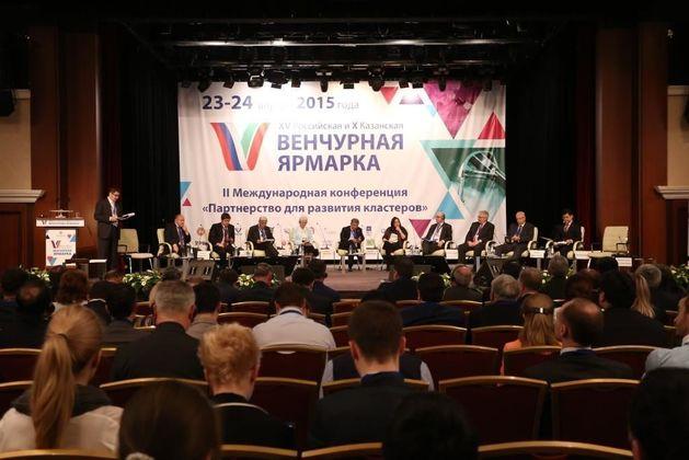 Три идеи, как венчурный бизнес вытащит российскую экономику