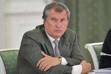 """""""Роснефть"""" раскрыла размер оклада президента компании Игоря Сечина"""