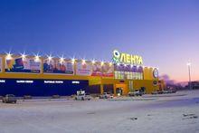 «Лента» открыла девятый по счету гипермаркет в Челябинской области