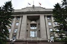 Члены правительства Красноярского края отчитались о доходах