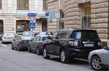 Стоимость платных парковок в центре Ростова составит около 30 руб. в час