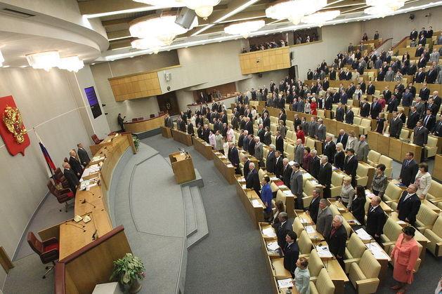 Госдума приняла закон о «нежелательных организациях»