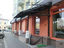 С красноярского бара «Чемодан» сняли вывеску: заведение прекратило работу