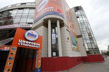 Сеть цифровых магазинов DNS закроет супермаркет в Екатеринбурге
