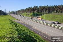 В Екатеринбурге подготовили строительство развязки на Серафимы Дерябиной—Объездной / СХЕМА