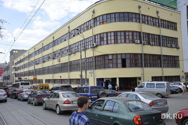 Здание бывшей типографии «Уральский рабочий»