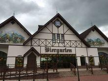 Дайджест DK.RU: «Росгосстрах» и  ОСАГО, запуск ресторана-пивоварни и снижение цен на авто