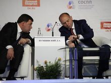 Уральский бизнес повернулся на Восток