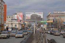 Рынок наружной рекламы Екатеринбурга оказался на грани окупаемости