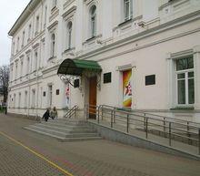 Более 20 школ Екатеринбурга вошли в топ-200 образовательных учреждений России