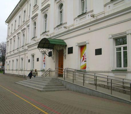 Екатеринбургская гимназия №9