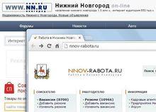 Владелец нижегородского портала nn.ru купил еще 90 региональных сайтов