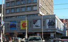 В деловом центре Екатеринбурга выставили на продажу несколько этажей
