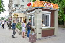 Администрация Ростова недовольна 85% уличных продавцов кваса