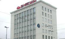 Место «Пожарки» в Рубине займет «Своя компания»