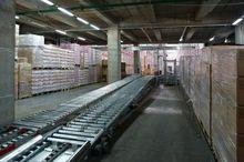 Завод сухих строительных смесей компании «Хенкель» открывается под Новосибирском