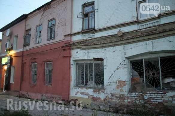 РБК: как Россия участвует в жизни Донбасса?