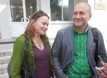 Бывшие организаторы «Интерры» предстанут перед судом