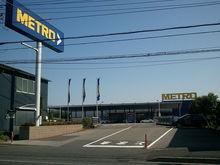 Начало строительства третьего ТЦ Metro перенесли на июль