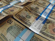 Акционеры «Центр-инвест» одобрили решение об увеличении уставного капитала