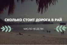 Три лучших пляжа мира: как добраться до них из Екатеринбурга