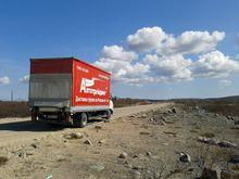 Арбитражный суд Челябинской области признал банкротом ООО «АЕ5000» («Автотрейдинг»)