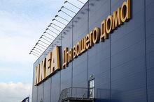 IKEA в Екатеринбурге закрыли из-за грозы