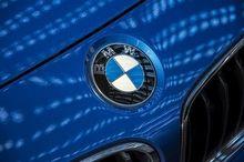 Красноярский ГК «Медведь Холдинг» объявил место открытия салона BMW