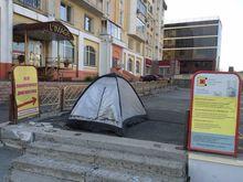 Новосибирский бизнесмен объявил голодовку