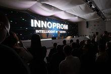 Деловая программа ИННОПРОМа: что и с кем обсудить на выставке