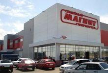 «Магнит» в Ростове проиграл «чечевичное» дело