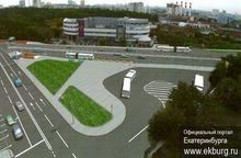 В Екатеринбурге начались работы по соединению пр. Ленина и ул. Татищева